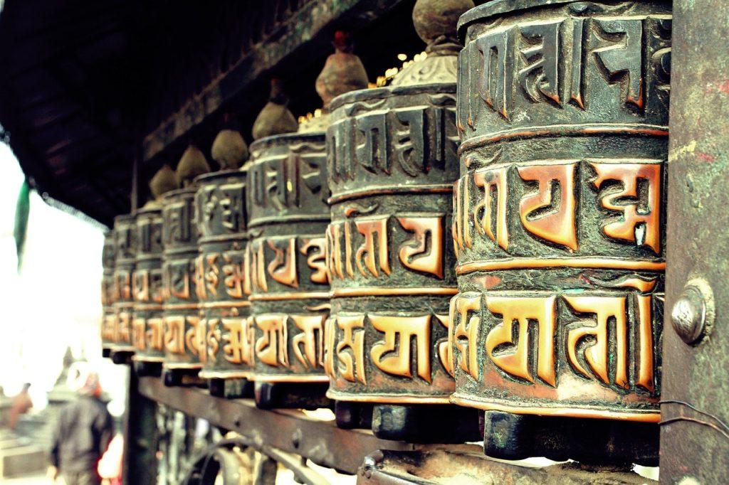 I guess I am going to Kathmandu